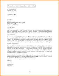 application letter format full block style 8