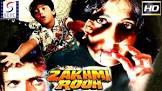 Bhushan Banmali Zakhmi Rooh Movie