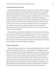 my career objectives essay career goals essay udemy blog wp engine