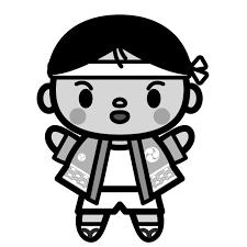 かわいい法被姿の男の子の無料イラスト商用フリー オイデ43