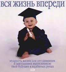 дочери с защитой диплома в прозе Поздравление дочери с защитой диплома в прозе