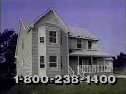 1994 garden state brickface windows