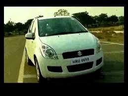 new car launches zigwheelsNew Launch  Zigwheels Maruti Suzuki RITZ First Look Videos