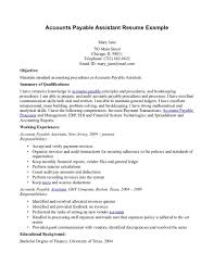 Cover Letter For Accounting Clerk Sample Accounts Receivable