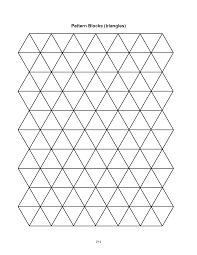Pattern Blocks Template