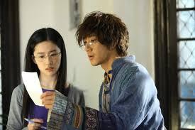 Lian Ai Tong Gao 戀愛通告 starring Wang Leehom, Liu Yifei (2010)   Chinese  Paladin