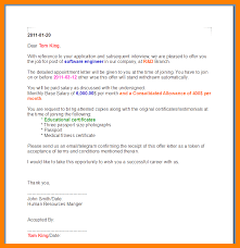 Thank You Letter After Offer Interesting 48 How To Write Offer Letter Stretching And Conditioning