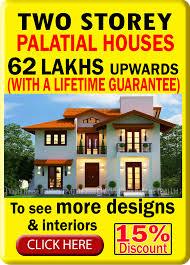 vajira house best house builders sri