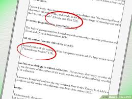 ways to cite a pdf wikihow image titled cite a pdf step 3