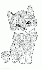 Discuss the importance of the forest ecosystem and unleash some creativity with these free printable forest animal coloring pages. Adult Coloring Animal Pages Cute Cat Coloring Pages Printable Com