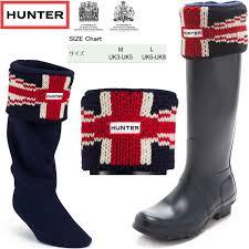 Hunter Welly Socks Size Chart Hunter Rain Boots Long Socks Regular Article Bullitt Cuff Willy Socks Hunter Original Brit Cuff Welly Socks Hus24462 Hunter Original Men Gap Dis