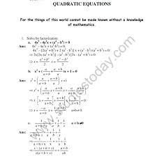 cbse class 10 mathematics hots