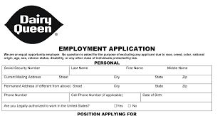 dairy queen job application printable job employment forms entry level jobs are the first step to begin your career in these industries dairy queen constantly hires professionals high dedication and