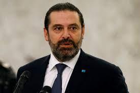 سعد الحريري: قتلوا قلب بيروت من جديد