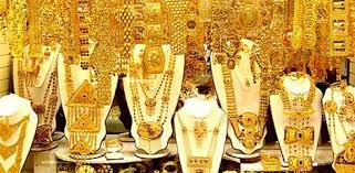 Chennai Gold Rate Chart Live Chennai Gold Rate Decreased Rs 48 Per Sovereign
