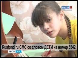 Настя Шекунова лет детский церебральный паралич требуется  Настя Шекунова 12 лет детский церебральный паралич требуется курсовое лечение