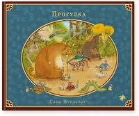 Купить <b>книги</b> от «<b>Ранок</b>» — интернет-магазин OZON.ru