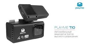Обзор <b>Playme TIO</b> - топовый <b>регистратор</b> с магнитным ...