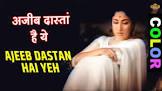 Horror Ajeeb Dastaan Hai Yeh Movie