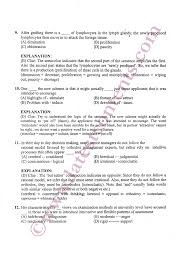 essay on coeducation resume in hindi meaning work resume definition template essay on the brettanomyces project t boy tech