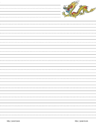Primary Letter Writing Paper Lined Paper Template For Kids Vivafashion Info