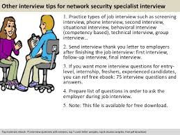 free pdf download 11 other interview tips for network security network security officer