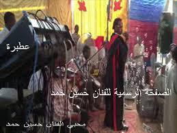 فيلم محمد حسين 2019 كامل hd. منتديات حسين حمد Khartoum 2021