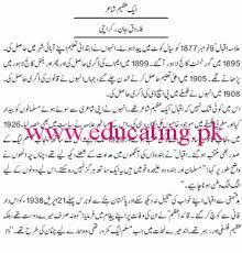 essay co education in urdu proofreading affordable and quality  essay co education in urdu