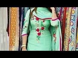 Online Fancy Punjabi Salwar Suits Boutique Style Suits Youtube