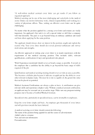 No Experience Cover Letter Apa Examples