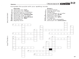 6th Grade Math Puzzle Worksheets Brain Teasers Sixth Crossword ...