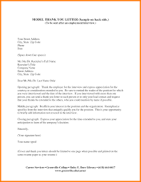 Gallery Of 6 Follow Up Letter After Phone Interview Cio Resumed