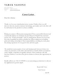 Cover Letter For Food Industry Email Cover Letter Sample