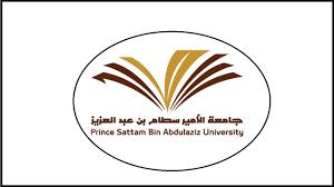 بلاك بورد جامعة نجران التعليم الالكتروني
