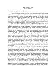 essays on abuse co essays on abuse