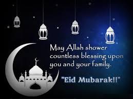 eid ul fitr mubarak wishes 2020 happy