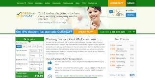 grabmyessay com review reviews of custom essay writers org grabmyessay com review