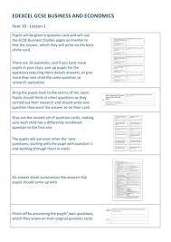 advantage of cctv essay online