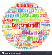 Word For Congratulations Congratulations In Different Languages Word Cloud Stock