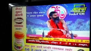 Yoga Diet Chart For Obesity Baba Ramdev Ji Restricted