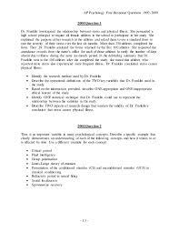psychology essay samples ap psychology essay samples