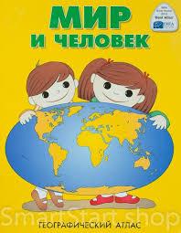 Купить книги <b>Издательство Ди Эм Би</b> в США и Канаде