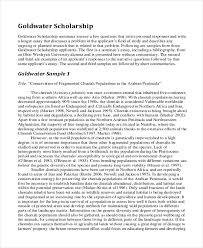 scholarships essay example madrat co scholarships essay example