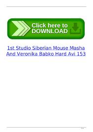 Studio siberian mouse masha blowjob