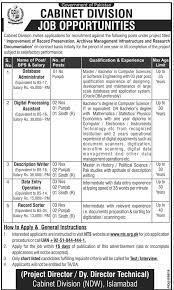 nts new career jobs national documentation wing government of click here