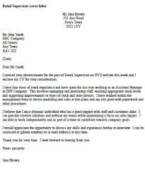 retail supervisor cover letter example retail covering letter