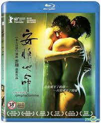 1 2020 prnewswire the asia tv forum market atf running from dec 1st to dec 4th is the annual event for the tv industry and the largest tv. Yesasia Amphetamine Blu Ray Uncut Edition Taiwan Version Blu Ray Winnie Leung Byron Pang Sky Digi Entertainment Co Hong Kong Movies Videos Free Shipping North America Site