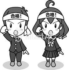 学生服の男女の子受験ガッツポーズa 白黒イラスト No 1015515無料