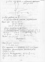 Решебник к сборнику контрольных работ по алгебре для класса  glizburg 10 0ch0006 601x822