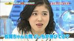 「松岡茉優+エロ」の画像検索結果